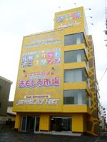 札幌チケットスタンプ 本店